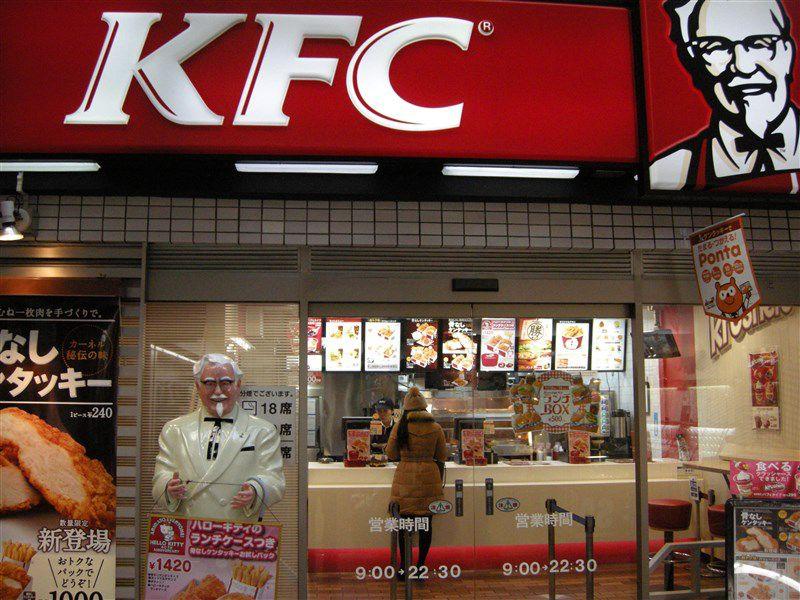 ケンタッキーフライドチキン 蒲田店