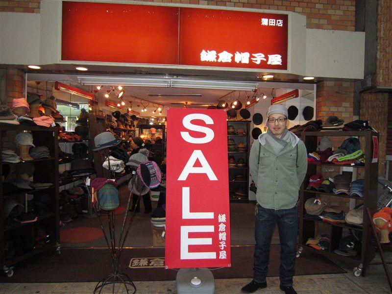 鎌倉帽子屋 蒲田店