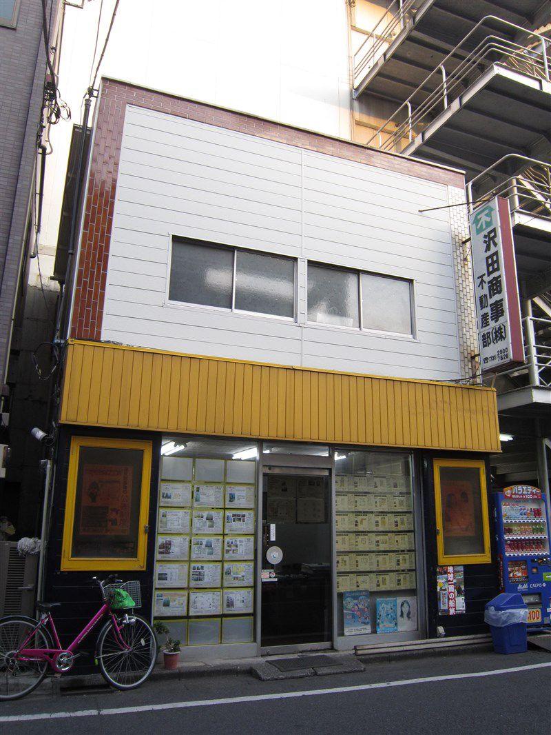 沢田商事株式会社
