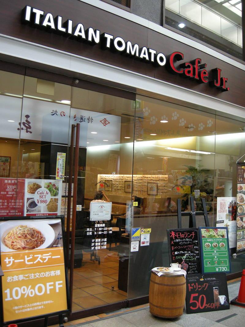 イタリアントマト CafeJr. 蒲田西口店