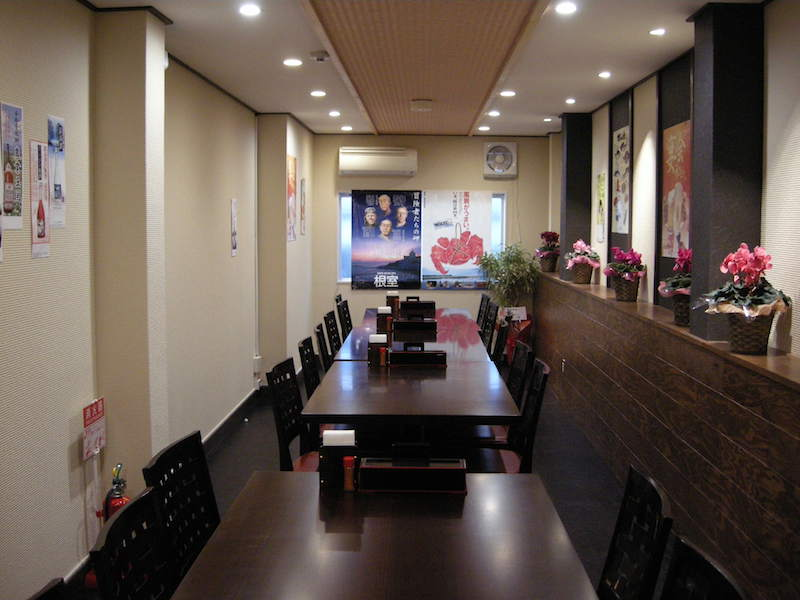 北海道料理 根室食堂
