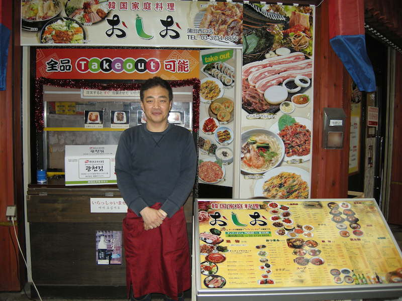 韓国家庭料理 おしお