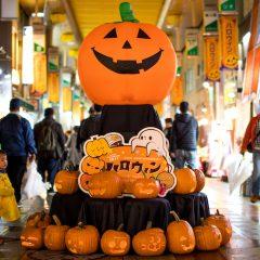 10月のイベント「Halloween〜おばけカボチャの夜&ちびっこ仮装大会〜 」