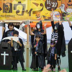 10月のイベント 蒲田西口商店街『Halloween 2019』